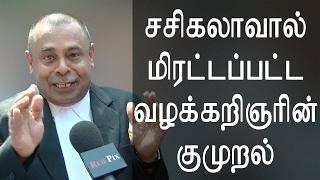 Advocate Krishnamoorthy - Sasikala being threatened