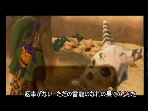 ゆっくり実況【Part47】ゼルダの伝説スカイウォードソード