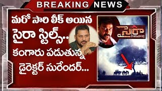 Sye Raa Narasimha Reddy Latest Leaked Pic | Chiranjeevi | Surender Reddy | Top Telugu Media