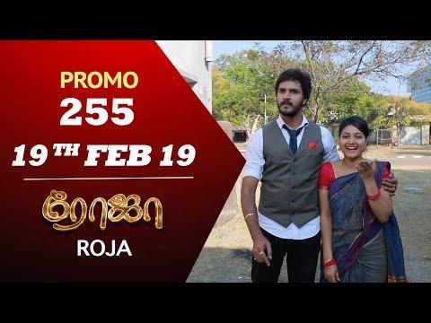 Roja Promo 19-02-2019 Sun Tv Serial Online