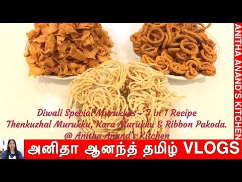 Diwali Special Murukkus - 3-in-1 Recipe - Thenkuzhal Murukku, Kara Murukku & Ribbon Pakoda
