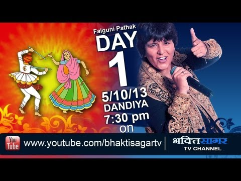 Navratri with Dandiya Queen FALGUNI PATHAK 05102013 - Ghatkopar...