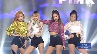 Download lagu BLACKPINK - '휘파람(WHISTLE)' 0821 SBS Inkigayo