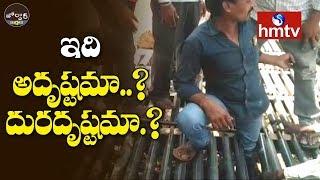 Man Gets Leg Stuck In Gate Entrance Grill | Jordar News  | hmtv