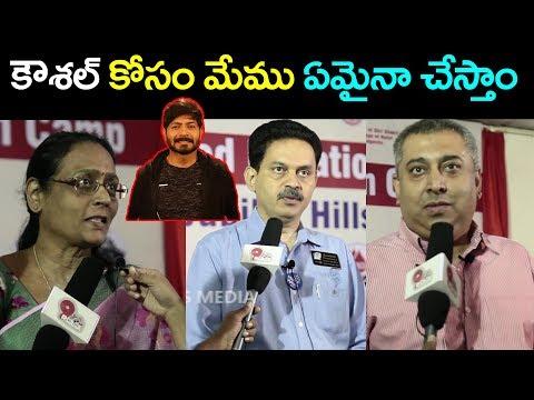 Kaushal Army Fans Sensational Comments on Kaushal   Bigg Boss 2 Telugu #9RosesMedia