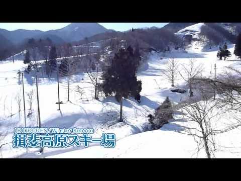 揖斐川町 「揖斐高原スキー場」 ~貝月リゾート~