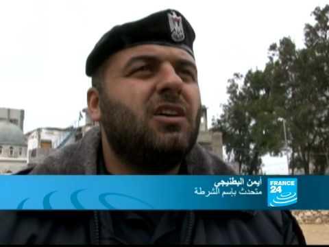 image vid�o العملاء الفلسطينيون بين إغراءات إسرائيل وانتقام حماس