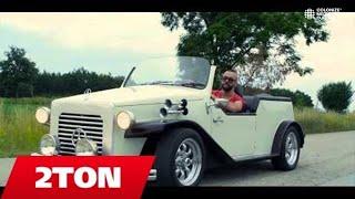 2TON - Ani nasht ( Official Video ) 2015