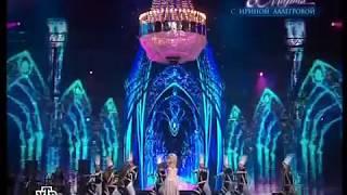Ирина Аллегрова - Король и шут