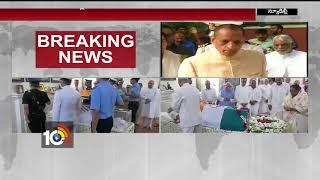 Political Leaders Tribute To Former Atal Bihari Vajpayee | Leaders Says Relationship