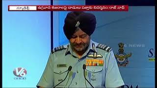 Chief Of Air Staff B S Dhanoa Warns Pakistan, Says IAF Always Alert Along Indo-Pak Border |V6 Telugu