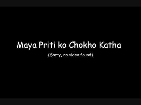 Maya pritiko chokho katha by Narayan Gopal and Gyanu Rana