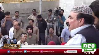 Catch Me If U Can | Sheikh Rasheed Tweet For Govt | Sheikh Rasheed Latest
