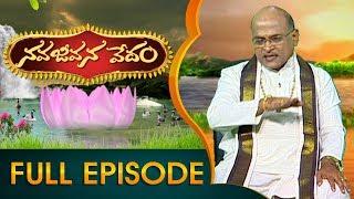 Garikapati Narasimha Rao | Nava Jeevana Vedam | Full Episode 1629 | ABN Telugu