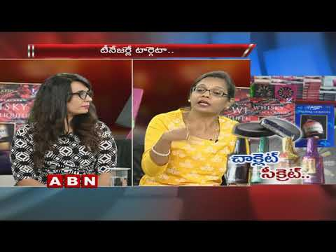 ABN Discussion | Liquor Chocolate Mafia In Hyderabad | Part 2 | ABN Telugu