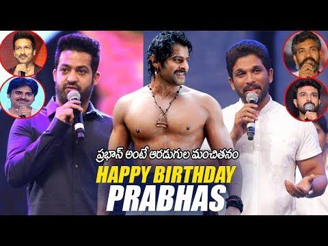 Tollywood Celebrities about Prabhas | Prabhas Birthday special | Tollywood About Prabhas