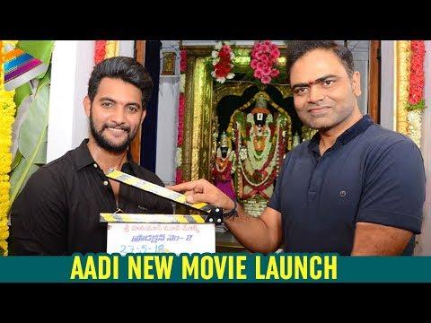 Aadi New Movie Launch by Vamshi Paidipally   Rao Ramesh   Sai Kumar   2018 Latest Telugu Movies