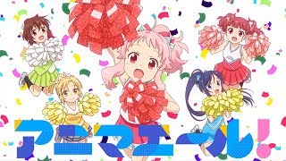 Anima Yell! - Official Opening