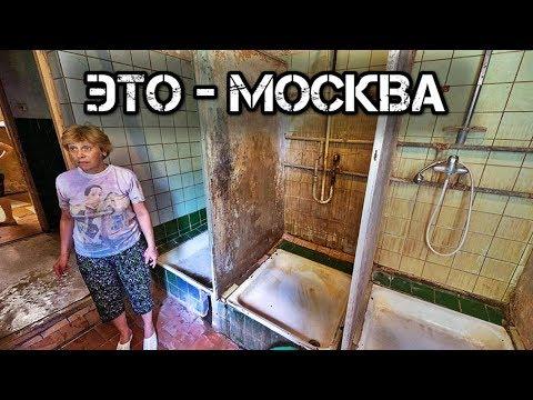 Здесь живут люди: это не фильм ужасов, это - Москва.