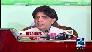 News Headlines | 5: 00 PM | 22 June 2018 | 24 News HD