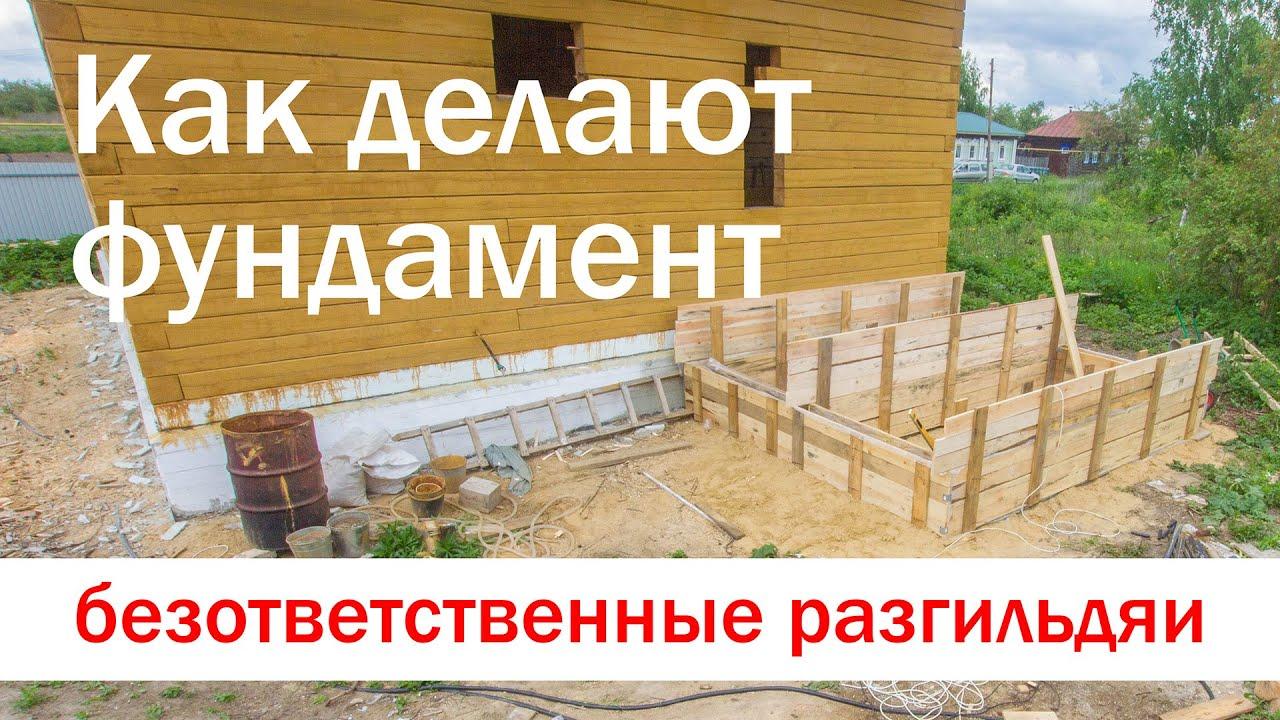 Фундамент для каркасной пристройки к дому своими руками