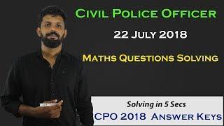 Civil Police Officer 22/07/2018 Maths Solving  | Solving in 5 Secs