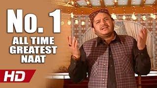 NO. 1 ALL TIME GREATEST NAAT - AAQA MERIAN AKHIAN MADINE VICH - SHAHBAZ QAMAR FAREEDI
