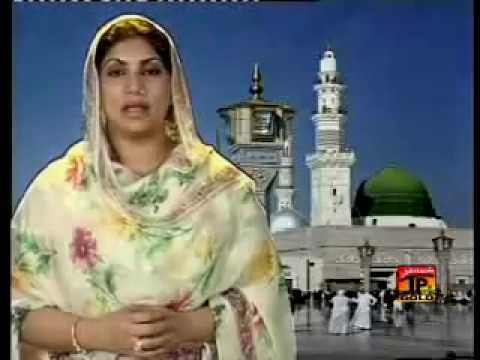 Naat  Sallu Alaihi Wa Alihi By Saira Naseem video