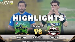 Lahore Qalandars vs Multan Sultans | Full Match Highlights | Match 3 | 21 Feb 2020 | HBL PSL 2020