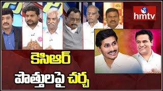 కలవడం, విడిపోవడం లో ఇద్దరు చంద్రులూ దిట్ట - BJP Prakash Reddy | Debate on Jagan and KTR Meet | hmtv
