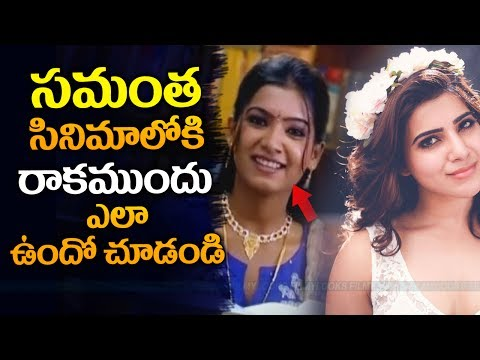 samantha ruth prabhu unseen video | naga chaithanya | actress samantha rare