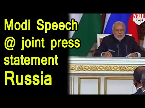 LIVE: Narendra Modi Speech at the Joint Press Statement in Russia