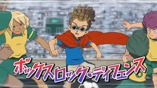 Inazuma eleven Episode 71 Box-Lock Defense