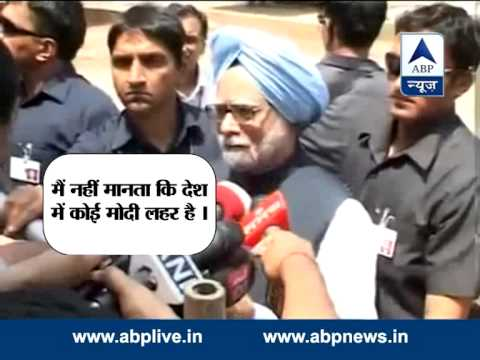 Modi wave is creation of media: PM Manmohan Singh