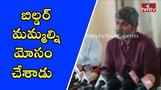 Jagapati Babu Cheated by Lodha Ballezza Builders