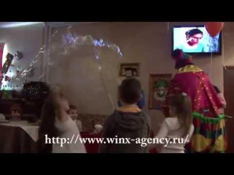 Уникальные Мыльные пузыри http://www.winx-agency.ru/