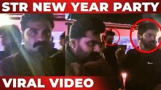 Simbu Celebrates New Year 2019 Party | Mahat | Bigg Boss Aishwarya | VJ Ashiq