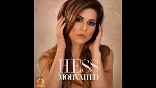 """Morvarid - """"Hess"""" OFFICIAL AUDIO"""