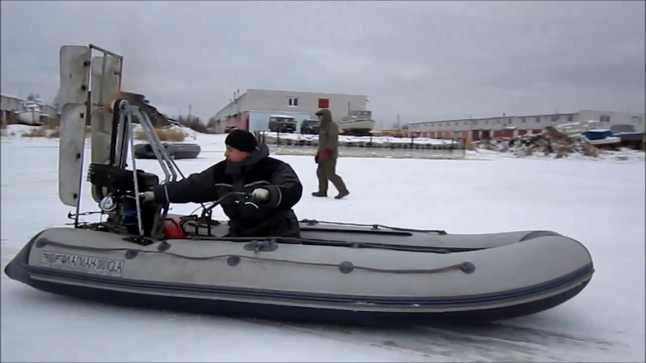 Аэросани амфибия своими руками на базе лодки 3