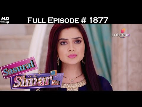 Sasural Simar Ka - 3rd July 2017 - ससुराल सिमर का - Full Episode (HD) thumbnail