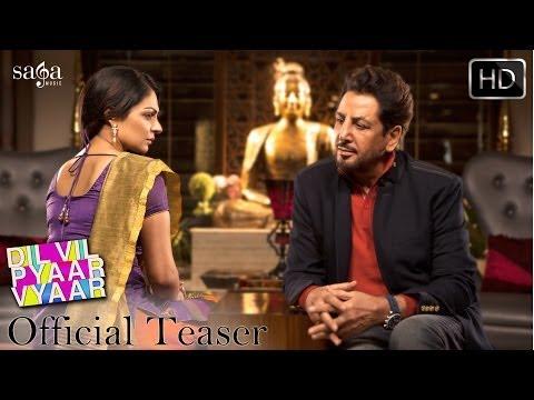 Dil Vil Pyaar Vyaar - First Look Teaser | Gurdas Maan Neeru...