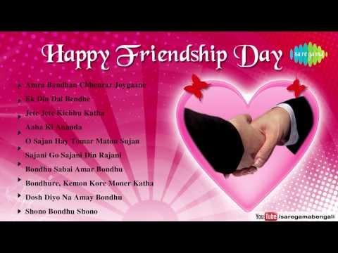 Friendship Day Special Music Box | Shono Bondhu Shono | Old Bengali Hits video