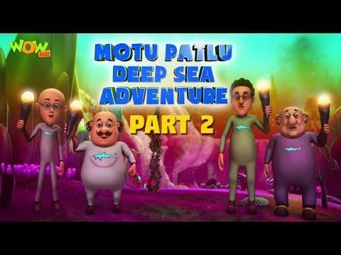 Motu Patlu Deep Sea Adventure Part 02- Movie| Movie Mania - 1 Movie Everyday | Wowkidz thumbnail