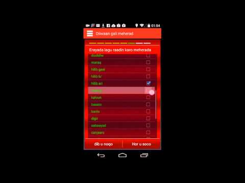 Somali Mobile Application Demo (SomaliApp)