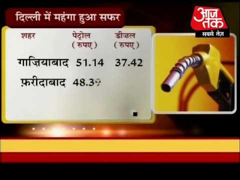 Petrol, diesel get dearer in Delhi
