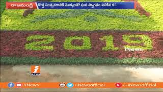 Kadiyam Nursery Farmers Welcomes New Year 2019 in Unique Way | New Year Landscape with Plants |iNews