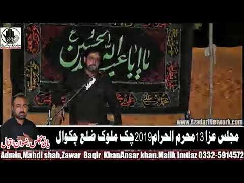 live majlis aza 13 muharram 2019 chakmalok chakwal