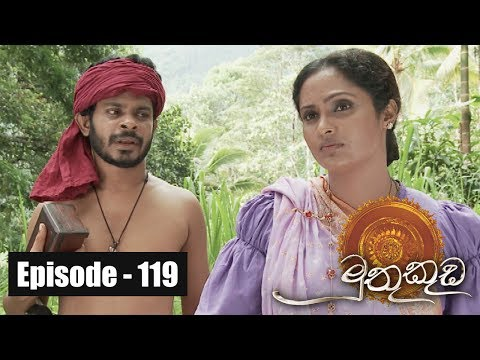 Muthu Kuda  Episode 119 20th July 2017