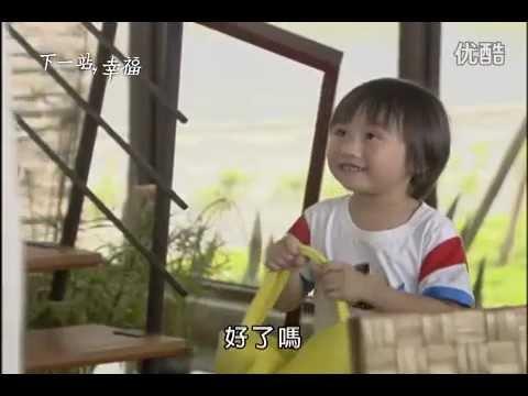 ::小小彬::下一站幸福-18