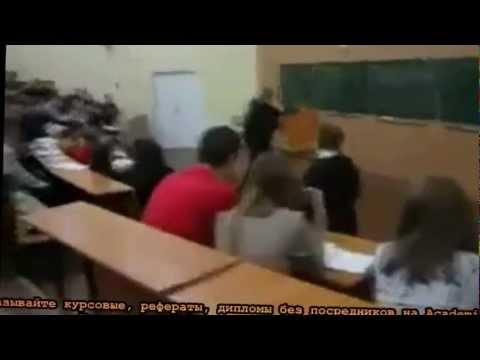 Студент убегает с пары